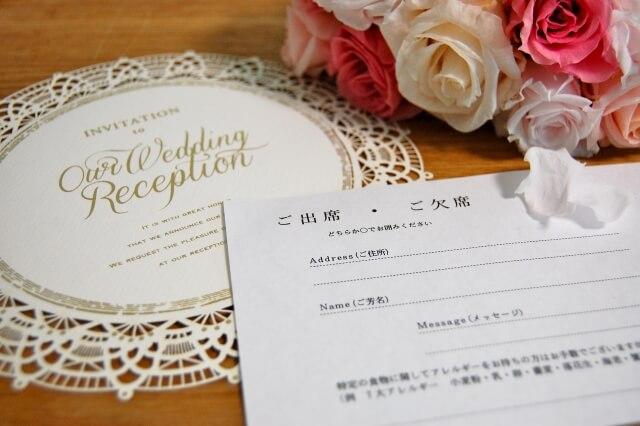 結婚式招待状 返信