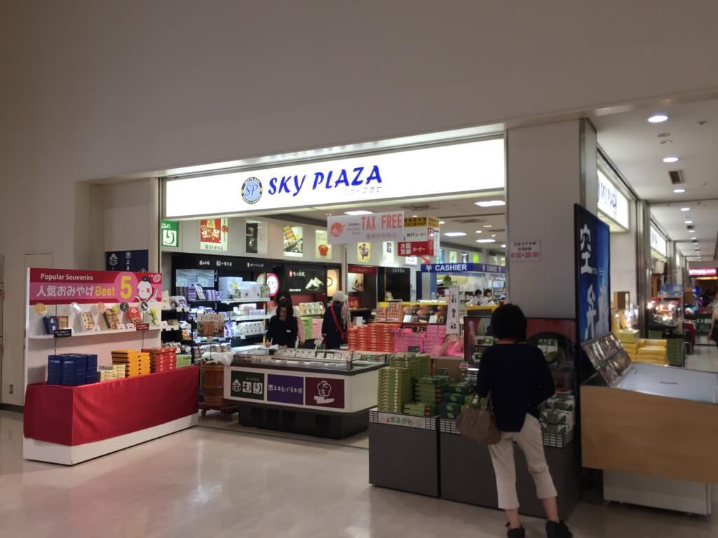 伊丹空港 お土産