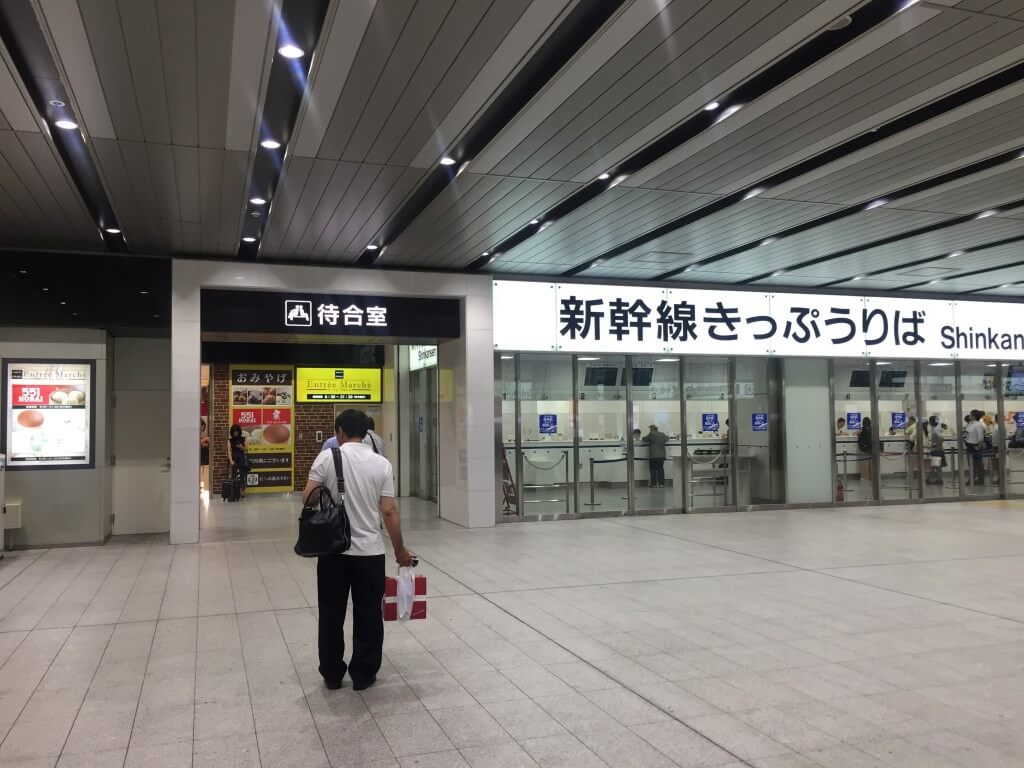 新大阪駅 お土産