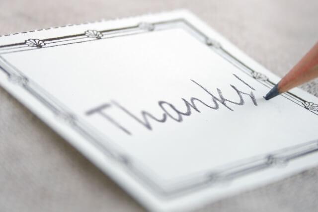 勤労感謝の日