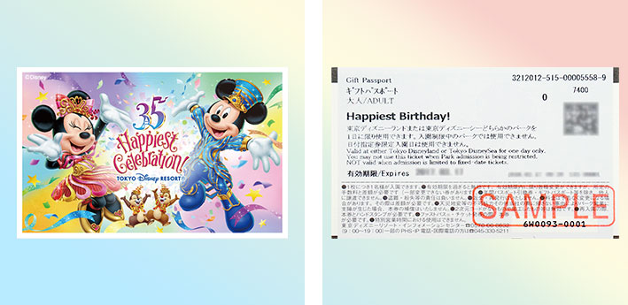 ディズニー誕生日